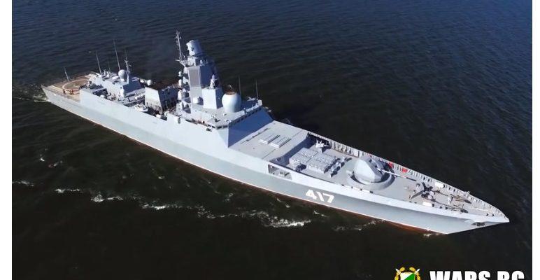 """US експерти: руската невидима фрегата """"Адмирал Горшков"""" е далеч по-добре въоръжена от нашите кораби"""