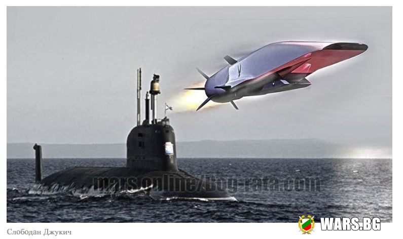 """ТАСС: Руснаците обявиха коя подводница първа ще изстреля ракетата """"Циркон"""""""