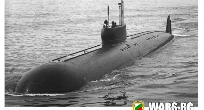 Най-голямата, най-дълбоката и най-бързата: съветските подводници, които още държат световни рекорди