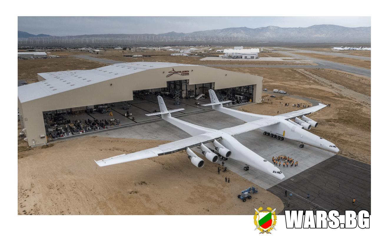 Революционен самолет-гигант извърши първия си тестов полет