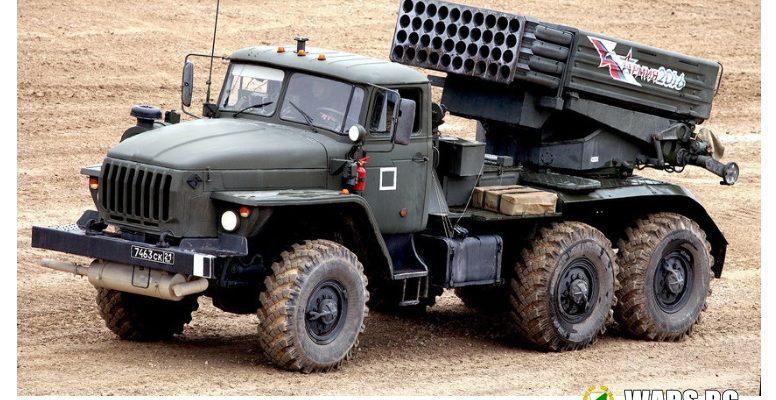 """Русия представи нови, 10 пъти по-ефикасни снаряди за """"Торнадо-Г"""""""