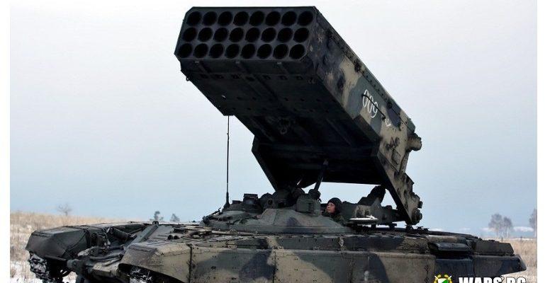 """Новости: модернизираната огнехвъргачна система ТОС-1А """"Солнцепек"""" вече с реактивна броня?"""