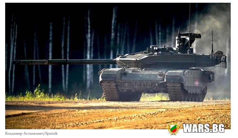 Руските генерали са впечатлени от бойните способности на новия танк T-90M