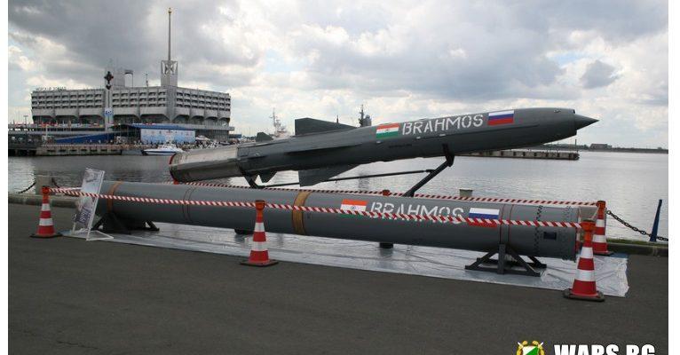 """Руски и индийски инженери под пълна пара: Тестват новите ракети """"Брамос"""" до края на годината"""
