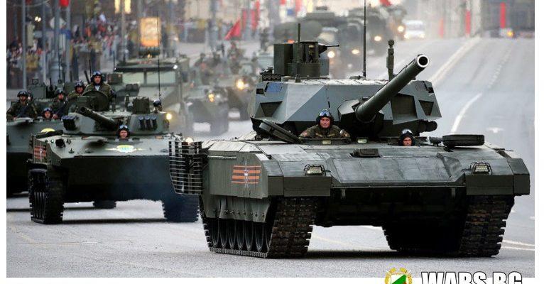 """Електрониката, инсталирана към танка Т-14 """"Армата"""", ще премине през истински ад"""