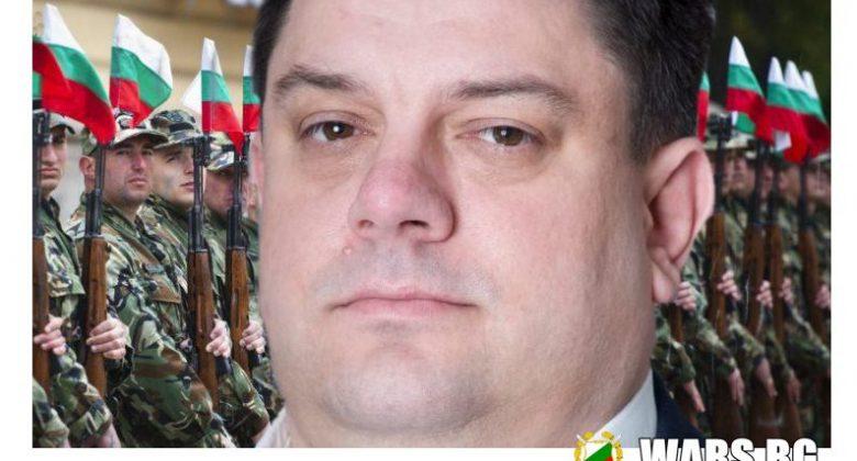 Атанас Зафиров: Пожелавам на всички български военнослужещи здраве, кураж и високо вдигнати чела!