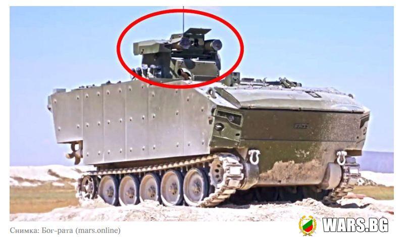 """Русия въоръжава новото поколение турски бронирани машини с ракети """"Корнет"""""""