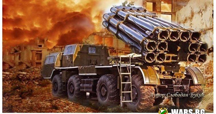 """За """"Ураган"""" и """"Торнадо"""": руснаците разработват нови електромагнитни ракети"""