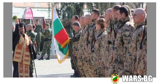 Посрещат тържествено 37-ия контингент от мисия в Афганистан