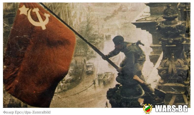 """Дъщерята на Халдей разказа историята на снимката """"Знамето на Победата над Райхстага"""""""