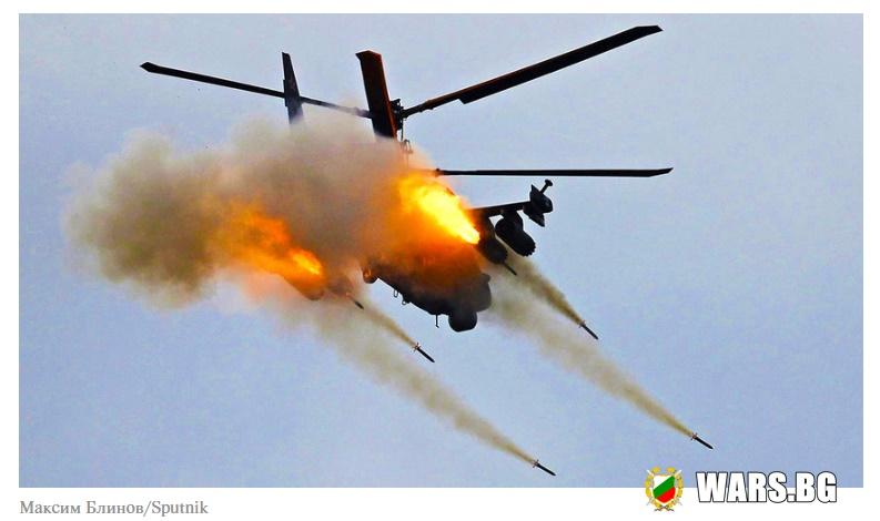 """""""Супералигатори"""": Ударните хеликоптери Ка-52 се сдобиват с противотанкови ракети """"Гермес"""""""