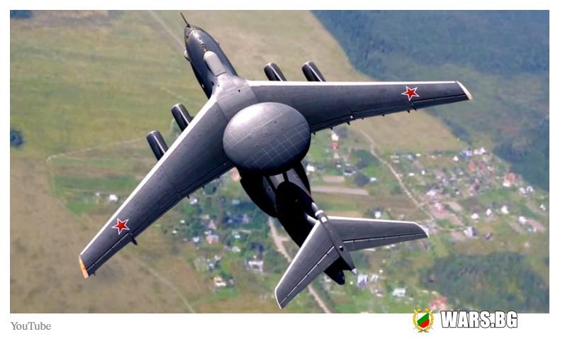 """The National Interest: Новият руски """"летящ радар"""" А-100 ще бъде сериозен проблем за НАТО"""
