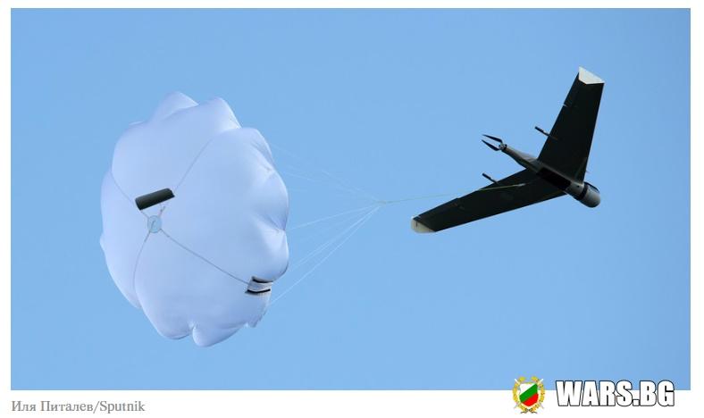 """""""Калашников"""" създаде дрон, способен да излита и да се приземява на вода"""