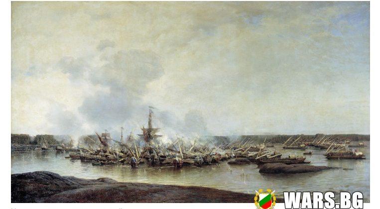 3 велики победи на руския флот, от които врагът настръхва