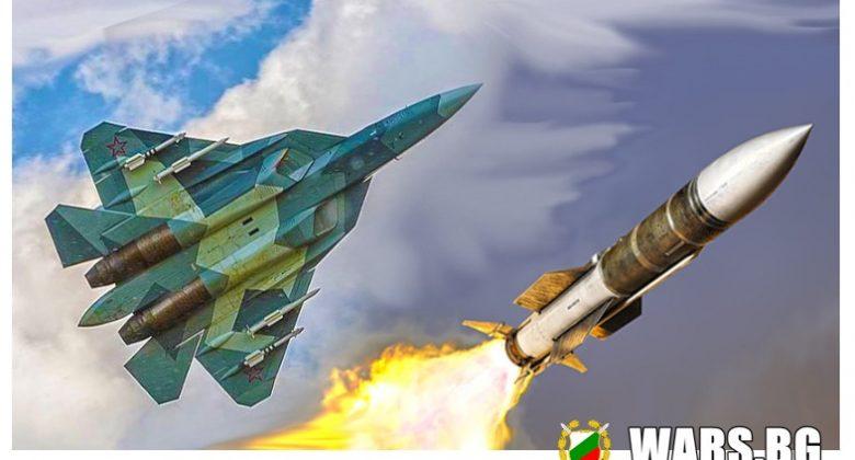 """Изтребителят пето поколение Су-57 ще получи ракета """"въздух-въздух"""" с голям обсег"""