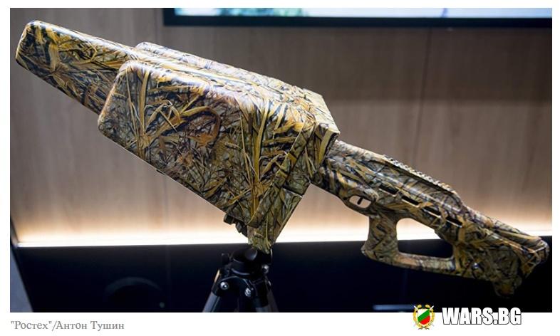 Русия започна изпитания на перспективно електромагнитно оръжие