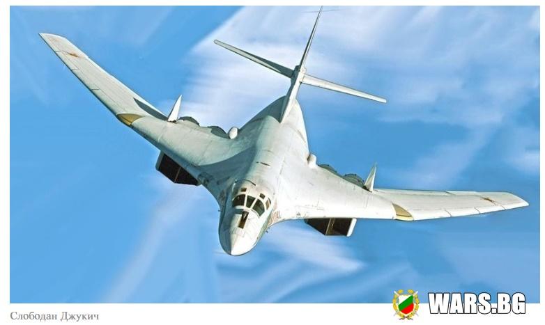 Два свръхзвукови ракетоносеца Ту-160 прелетяха над Северно, Норвежко и Баренцово море