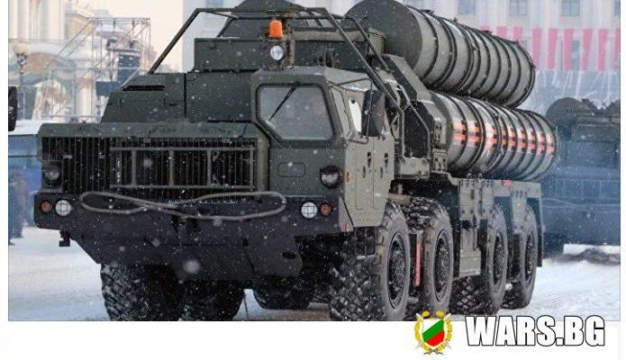 Türkiye: Благодарение на С-400, Турция влиза в голямата политика.