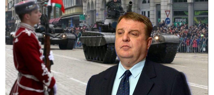 Проведе се традиционният военен парад по повод 6 май в град София + ВИДЕО