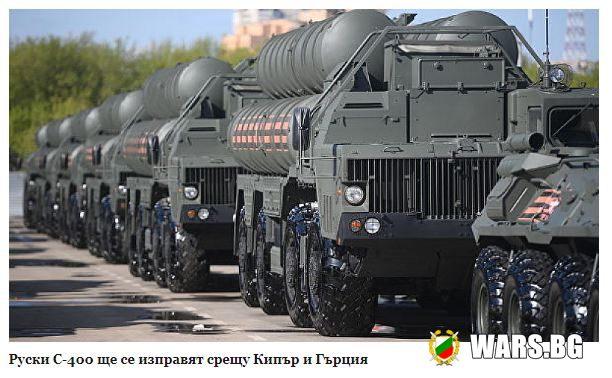 Гърция и Кипър настояват за санкции срещу Турция, Анкара насочи руски ракети