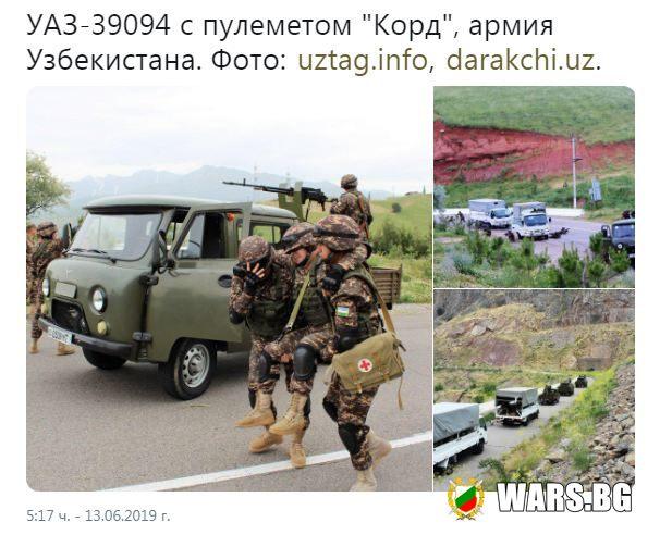 """Смъртоносна """"Буханка"""": въоръжиха легендарния УАЗ с картечница """"Корд"""""""