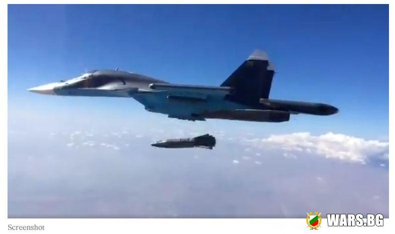 В Сирия Су-34 взриви бункер на терористите с 1,5-тонна бомба