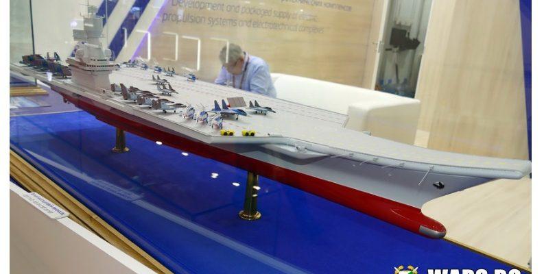 В Русия разработиха проект за самолетоносач-катамаран