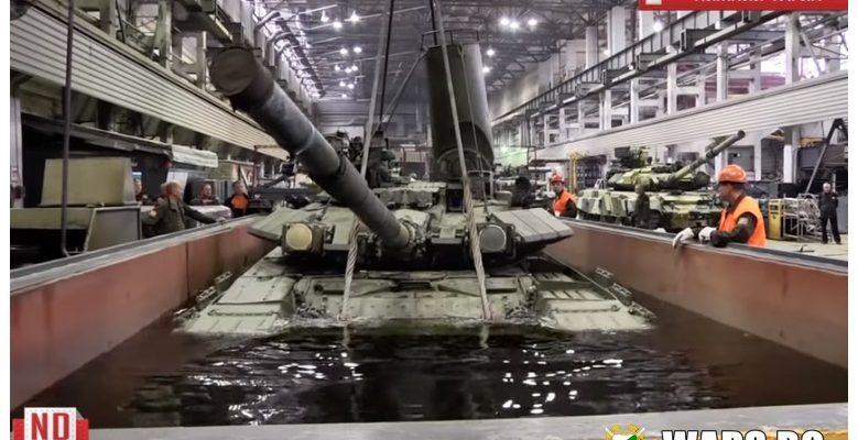 """ВИДЕО: Гледайте танк Т-90 """"на баня"""""""