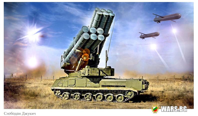 Генерал от САЩ призна, че руските оръжия са по-добри от американските