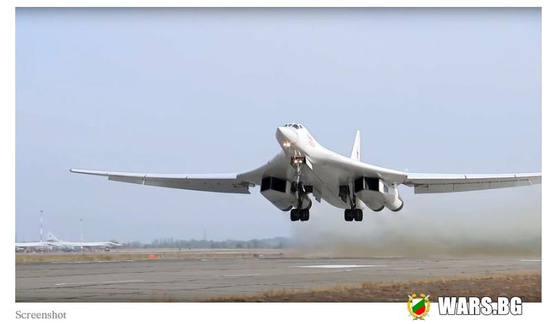 ВИДЕО: В Русия се проведе учение на стратегическите ядрени сили