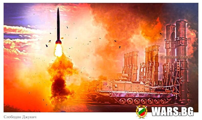 """Руската армия взе на въоръжение ракета """"световен рекордьор"""" в системите за ПВО"""