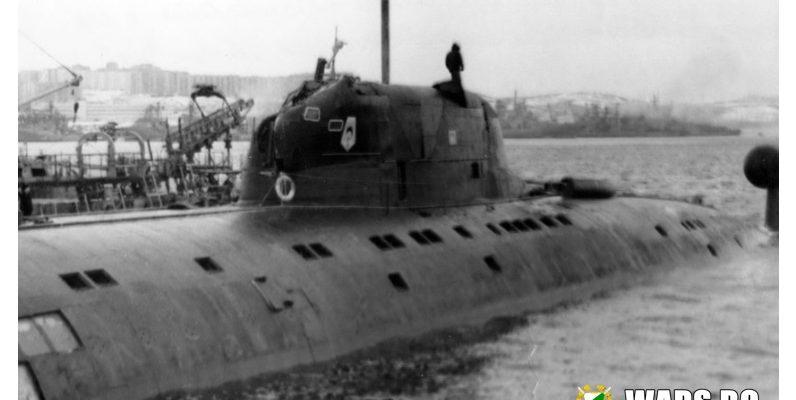 Как една руска подводница чупи американски сонар
