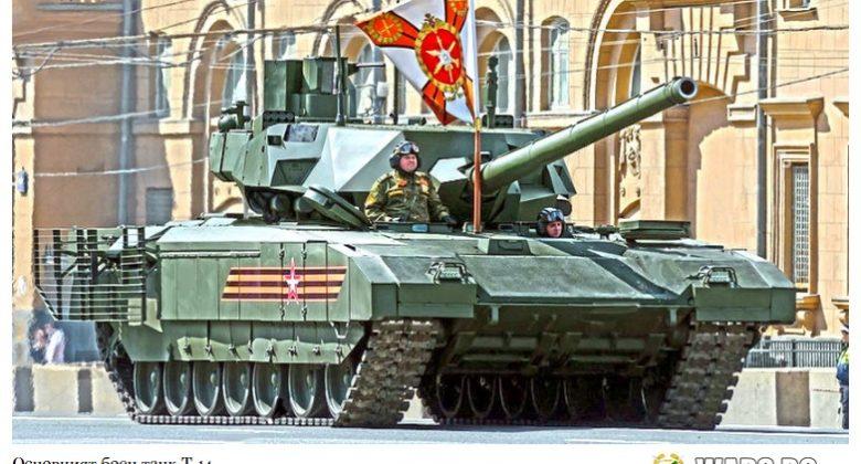 """Германски вестник оцени опитите на британците да създадат равностоен съперник на Т-14 """"Армата"""""""