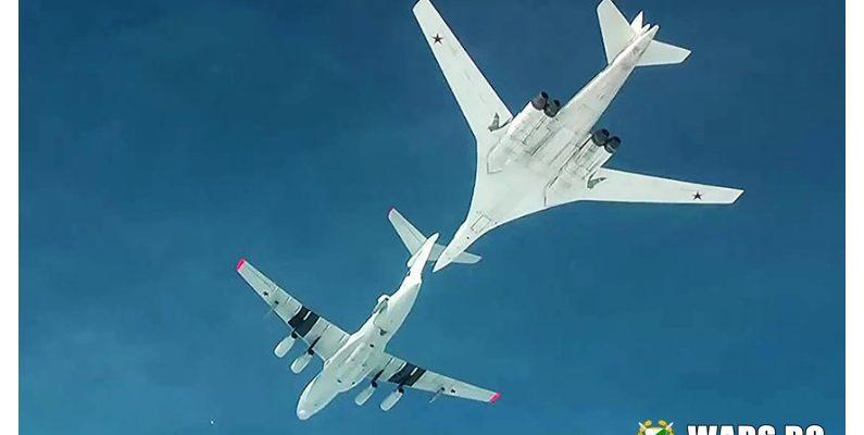 Екипажи на самолети Ту-160 и Ту-95МС извършиха дозареждане във въздуха по време на тренировки