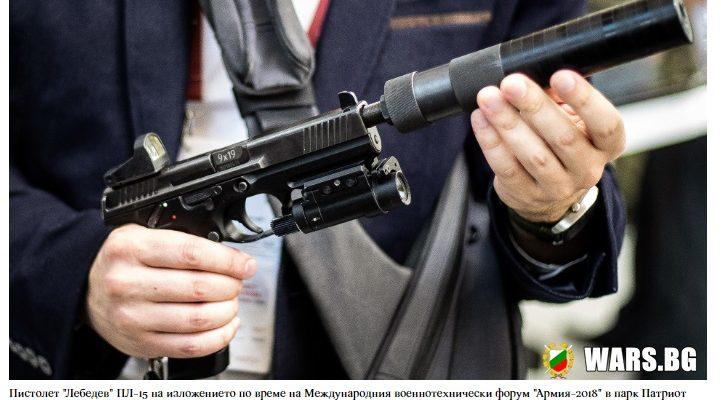 "Скоро основното оръжие на руските сили за сигурност може да стане пистолет на ""Калашников"""
