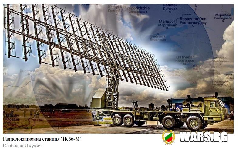 """Русия разполага на Камчатка модерни радари, които ще откриват """"Раптори"""" на големи разстояния"""