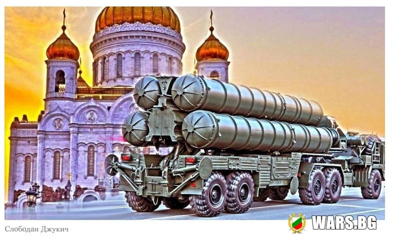 Frankfurter Allgemeine Zeitung: Европейските изтребители са безпомощни срещу руските С-400