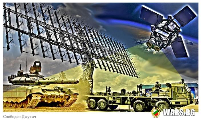 """Руски експерти анализираха новата система """"Самарканд"""": Какво получи армията в Калининград?"""