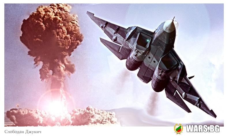 Руският изтребител Су-57 ще превъзхожда Су-35 по редица важни параметри