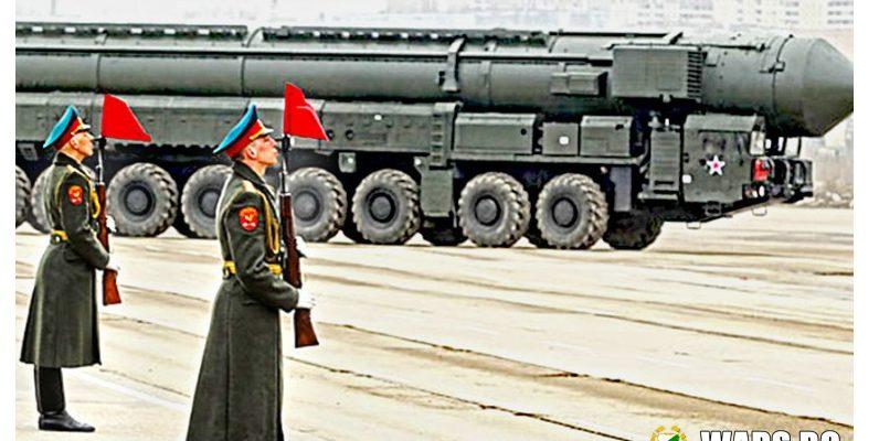 """Руското военно министерство удължава службата на ракетите """"Сатана"""""""