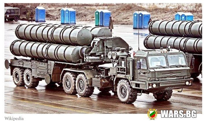 Die Welt: Държавите, които искат да водят суверенна политика, имат нужда от руските системи С-400