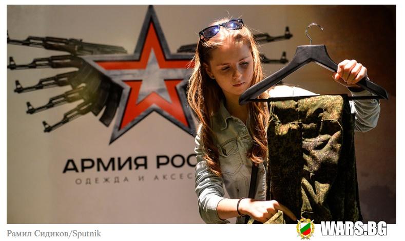 """Шойгу: Марката """"Армията на Русия"""" става все по-популярна в чужбина"""