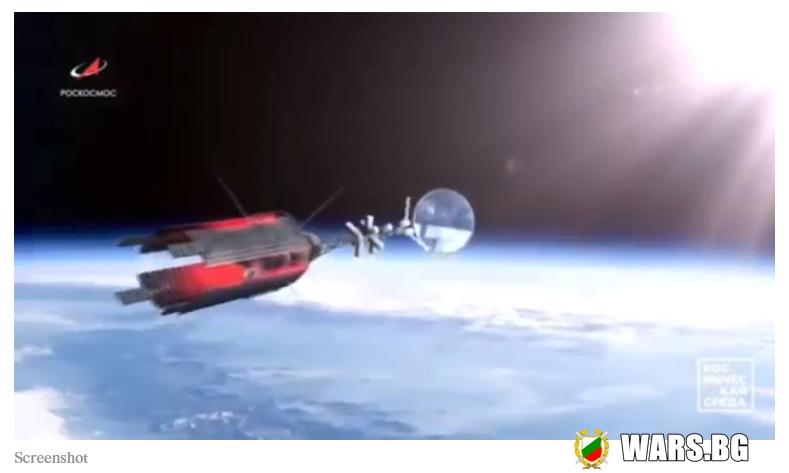 """""""Роскосмос"""" представи проект за космически кораб с ядрени енергоустановки"""
