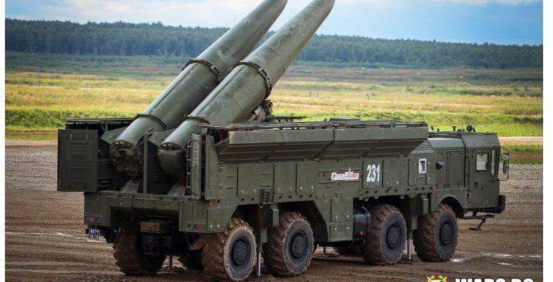 Какви ракети ще се повяват в Русия след излизането на САЩ от договора за РСМО