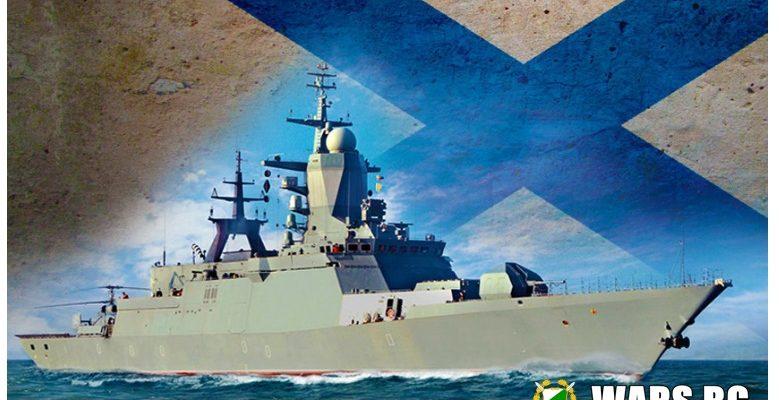 """Най-голяма ѝ сила е универсалността: ракетната корвета """"Громкий"""" влиза на въоръжение в руския флот"""