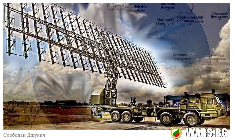 Засилване на сигурността: Разположиха модернизирана радарна станция на западните граници на Русия