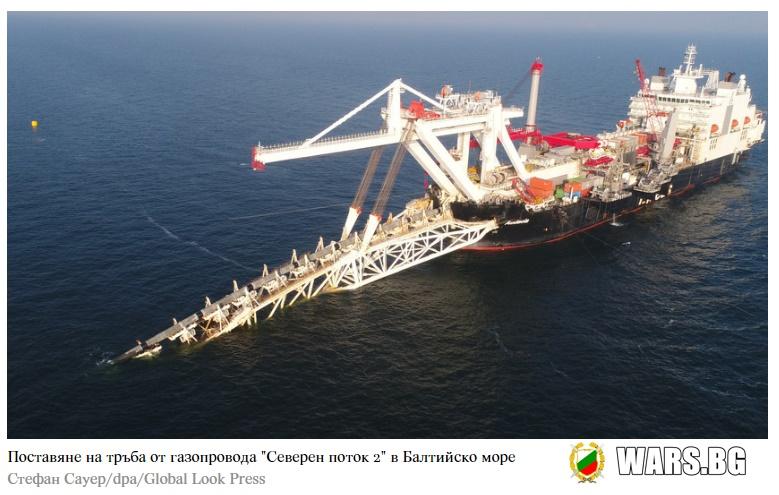 Към 2040 г. Русия ще бъде основен доставчик на газ в Европа