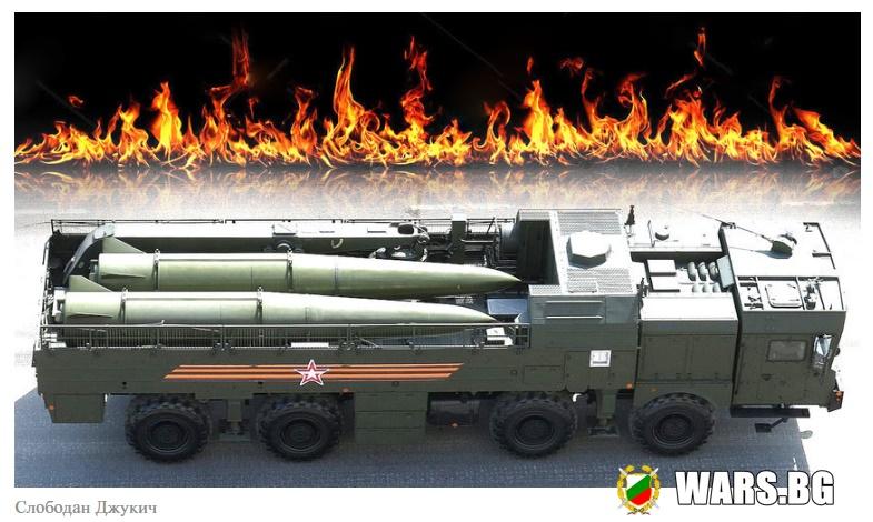 САЩ нямат противоракетна защита: системите Patriot са безсилни пред руските и китайските ракети