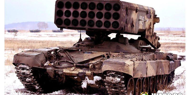 The National Interest: Защо руските тежки огнехвъргачни системи са толкова смъртоносни за пехотата?