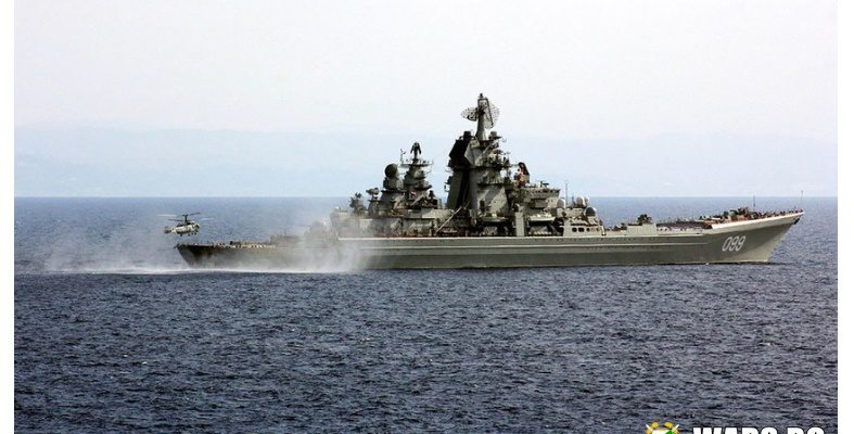 Американско издание изброи петте най-опасни кораба в състава на руския ВМФ